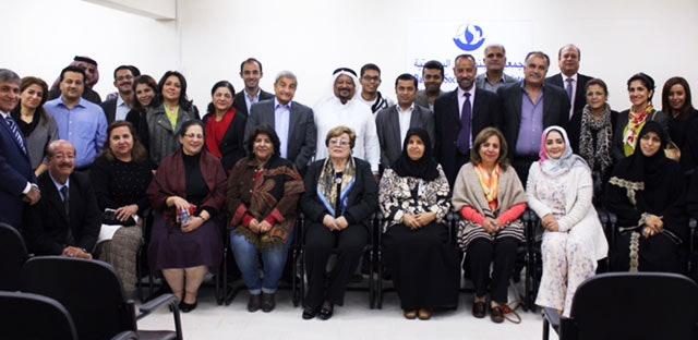 Bahreyn eğitimleri barışa dikkat çekiyor - 01