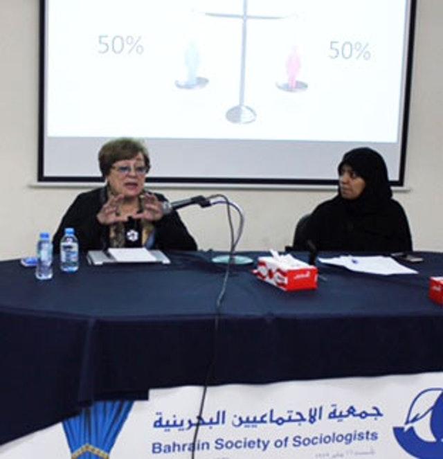 Bahreyn eğitimleri barışa dikkat çekiyor - 02
