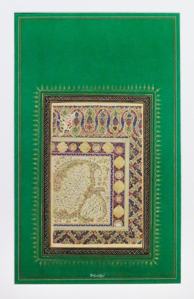 Hz. Bahaullah'ın Yazıları Sergisi British Museum'da açıldı - 05