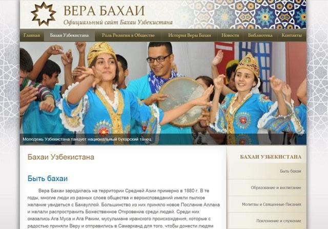 Yeni websiteleri dünya çaplı Bahai toplumunun genişliğini yansıtıyor - 07