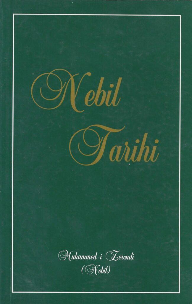 Kütüphane - Nebil Tarihi